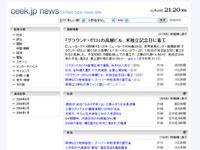 CEEK.JP NEWS