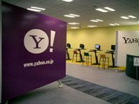 Yahoo! JAPAN会議室の手前