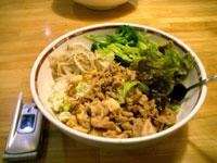 小盛り肉豆腐丼