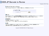 Barcode to Review