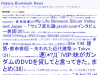 はてブニュース LinkCloud