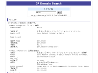 JP Domain Search