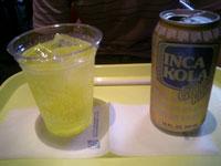 インカ コーラ