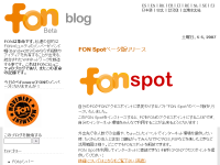 FON Blog