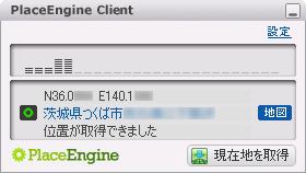 PlaceEngine Client
