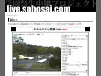 にゃふにゃふ動画 - 筑波大学学園祭生中継プロジェクト2007