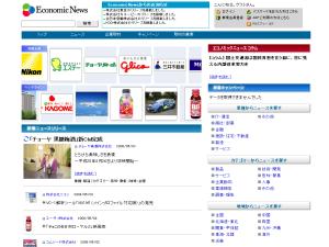 EconomicNews