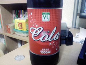 安いコーラ
