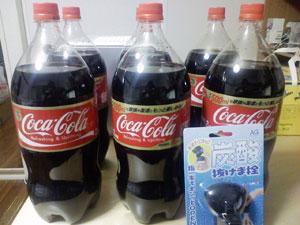 2L コーラが6本