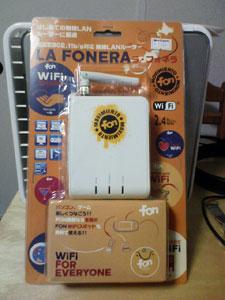 La Fonera 新パッケージ