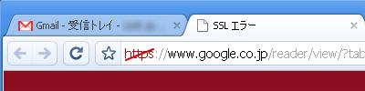 www.google.co.jp で SSL 証明書エラー