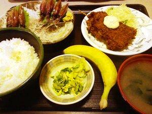 生ホタルイカ刺身定食