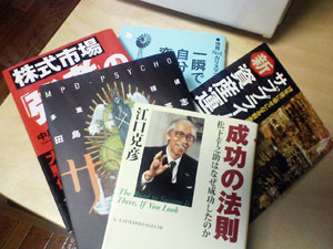 @古本市場から届いた書籍